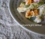 彩り温サラダ