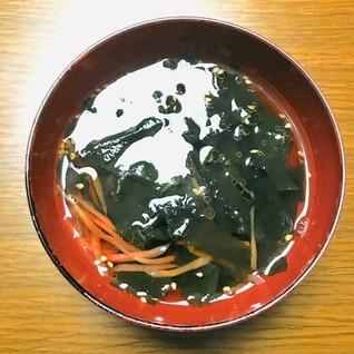 ホッと一息〜ワカメと紅生姜のスープ