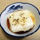 レンチン2分!黒胡椒香るチーズ醤油豆腐