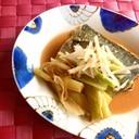新生姜たっぷり!鯖の味噌煮