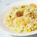 仕上がりパラパラ☆炊飯器エビピラフ