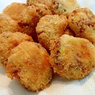 ひき肉と葱の里芋コロッケ(ミニサイズ)
