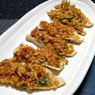 青唐からし味噌エリンギのオーブンパン粉辛サクサク焼