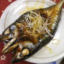 焼き鯖のネギ油がけ