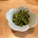 生めかぶの生姜漬け