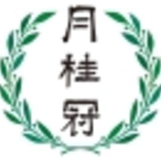 月桂冠株式会社