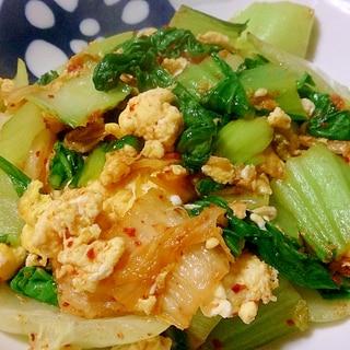 チンゲン菜と卵のキムチ炒め