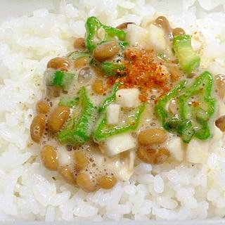 胃腸にやさしい♪簡単♪オクラと長芋の納豆ご飯