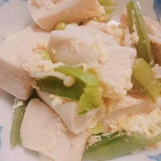 高野豆腐の玉子とじ