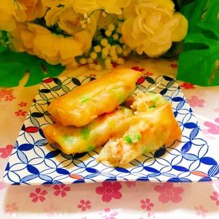 海老・枝豆・チーズの彩り春巻き