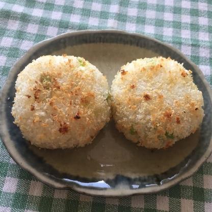 枝豆ライスコロッケ