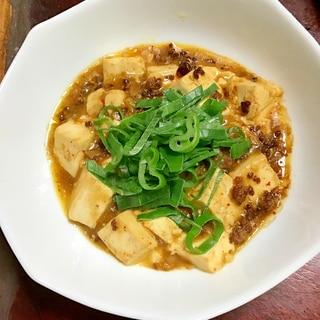 牛ひき肉のマーボー豆腐@九条ネギ盛り。