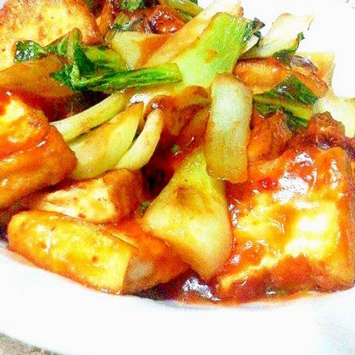 ✿チンゲン菜と厚揚げのピリ辛ケチャップソース炒め✿