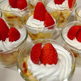 【親子クッキング】簡単♡プリンケーキ