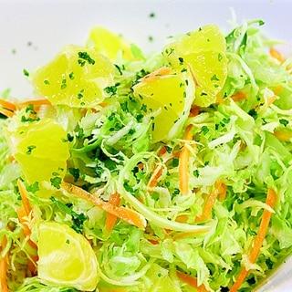 湘南ゴールドとキャベツのサラダ
