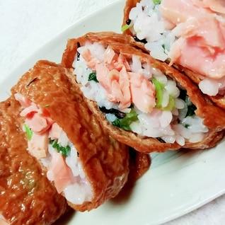 焼き鮭の稲荷寿司