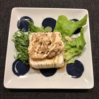 パックのお豆腐と鮭フレークで簡単♪鮭マヨ豆腐
