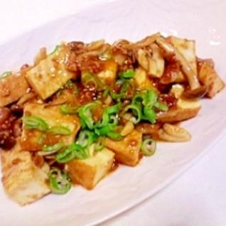 キノコと厚揚げのすきやき肉豆腐