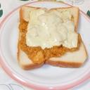 おからとお揚げで超腸ヘルシー♪カレーパン風トースト