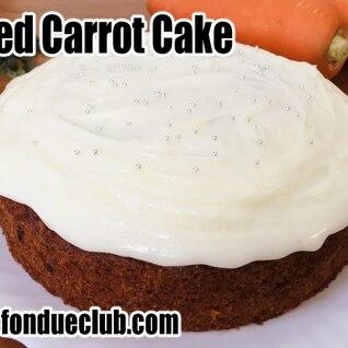 スパイスキャロットケーキ
