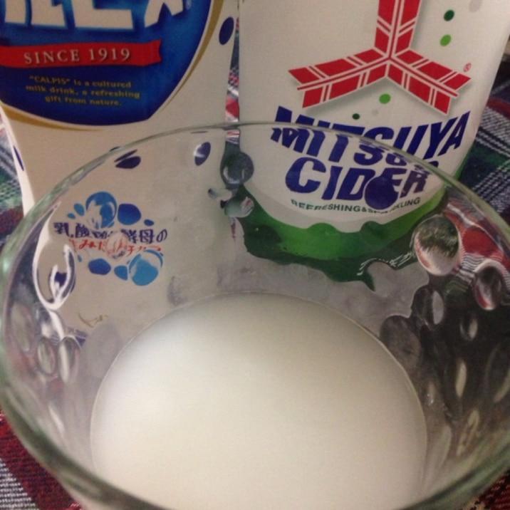 原液 レシピ カルピス