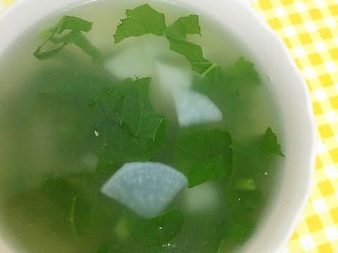 大根の中華スープ♪