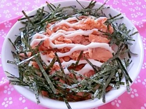☆鮭フレークde鮭マヨ丼☆
