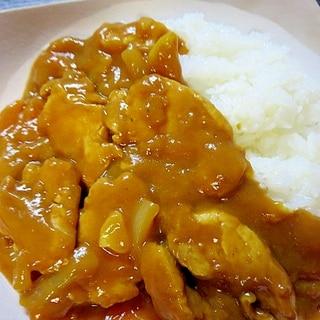 ヒレ肉カレー
