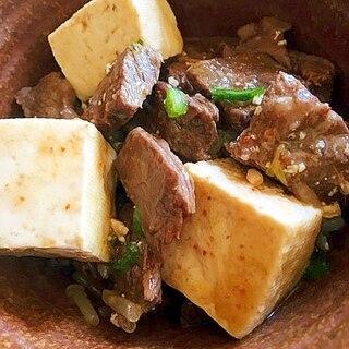 牛肉と豆腐のピリ辛丼