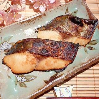 旦那絶賛!さわらの☆醤油麹漬け焼き
