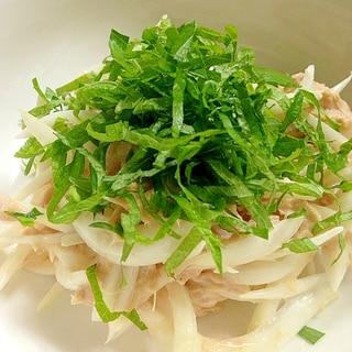 新玉ねぎとツナの大葉サラダ