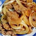 玉ねぎと牛肉の簡単炒め
