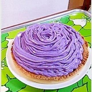 紫芋のモンブランタルト