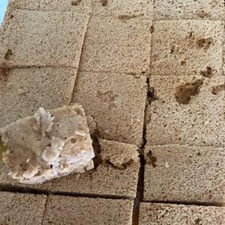 レンジで簡単!小麦粉不使用きなこ蒸しパン!