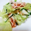 レタスととしゃぶ肉と春菊のサラダ