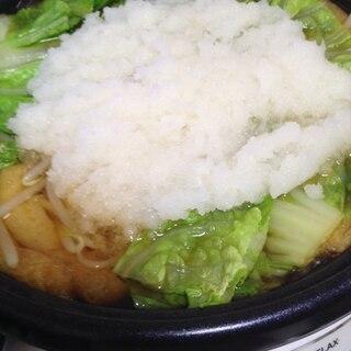 絶品☆みぞれ鍋