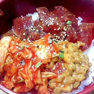 ピリ辛漬けマグロとキムチ納豆丼