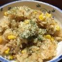 100均土鍋で作るツナとコーンの炊き込みご飯