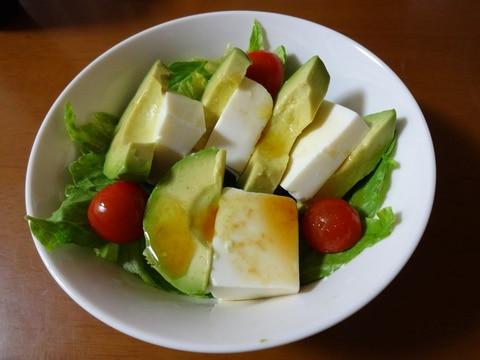 わさびドレッシングで!アボカド豆腐サラダ