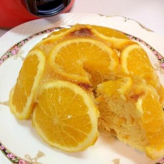 ◤電鍋レシピ◢ まるっとオレンジドームケーキ