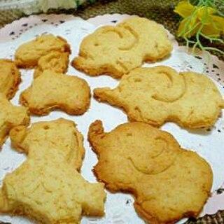 米粉で作る、*ハニージンジャークッキー*