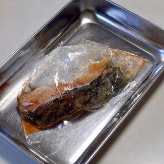 下味冷凍◇生鱈のケイジャンスパイス漬け
