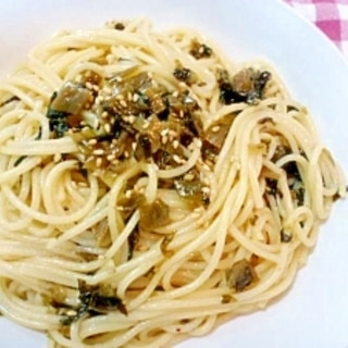 高菜の和風スパゲッティ
