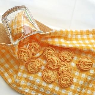 材料たったの3つ!低糖質ショートブレッドクッキー