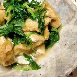 油揚げと水菜の煮浸し。