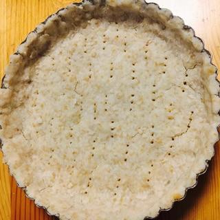 卵・バター不使用米粉のタルト台