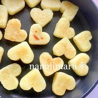 バレンタインに♡ハートのもちもちポテト