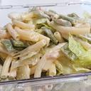 ジャンボいんげんのマカロニサラダ*