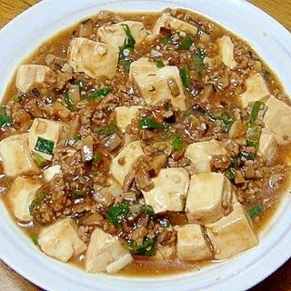 辛さ控えめ麻婆豆腐