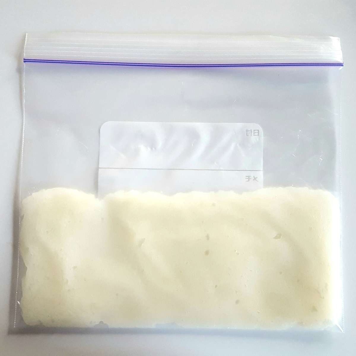 離乳食 山芋 冷凍